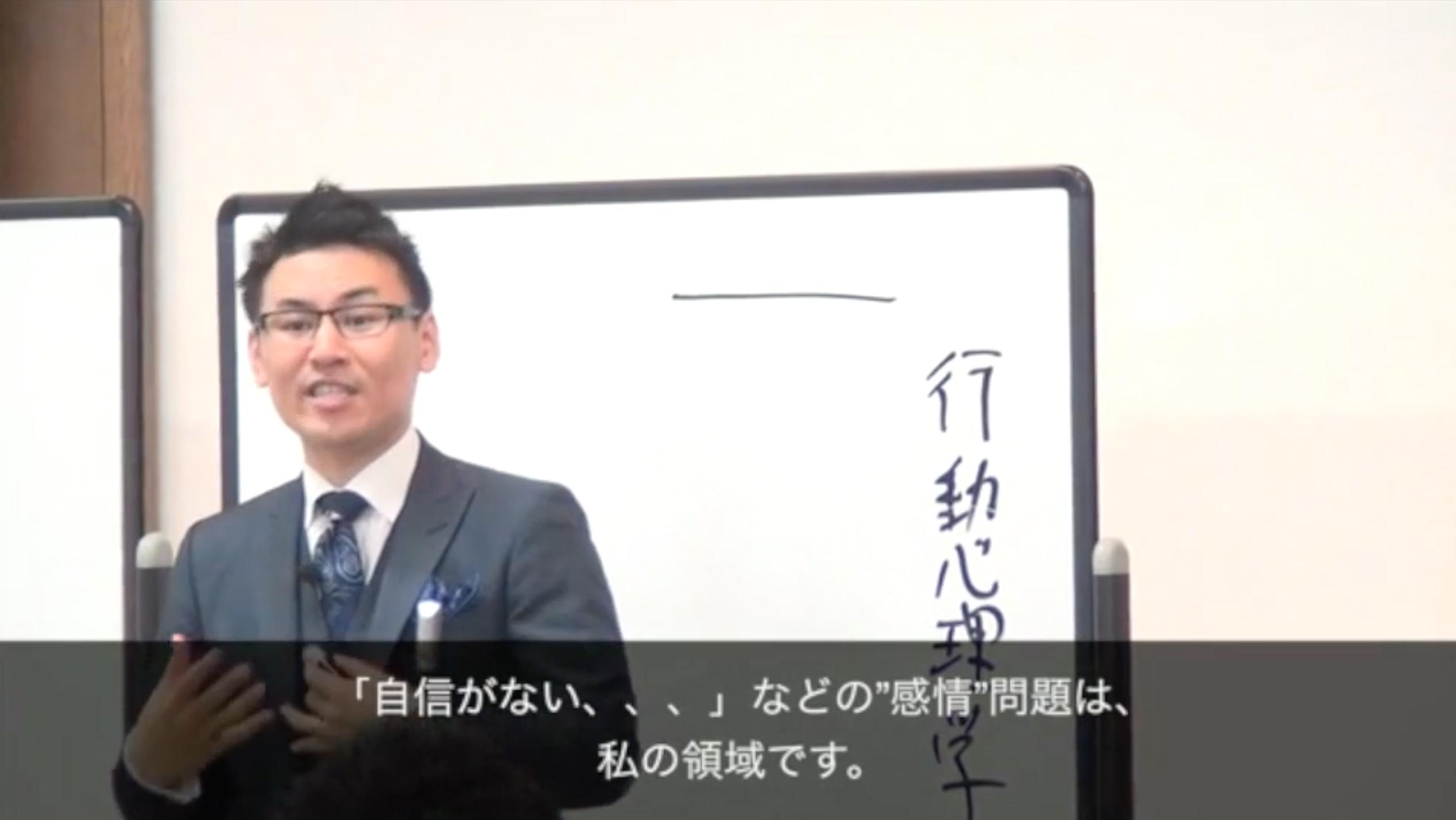 池田さんセミナー